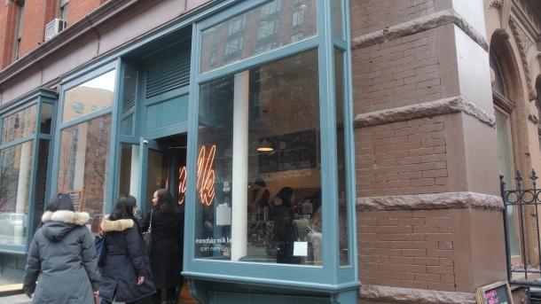 Upper West Side Momofuku Milk Bar