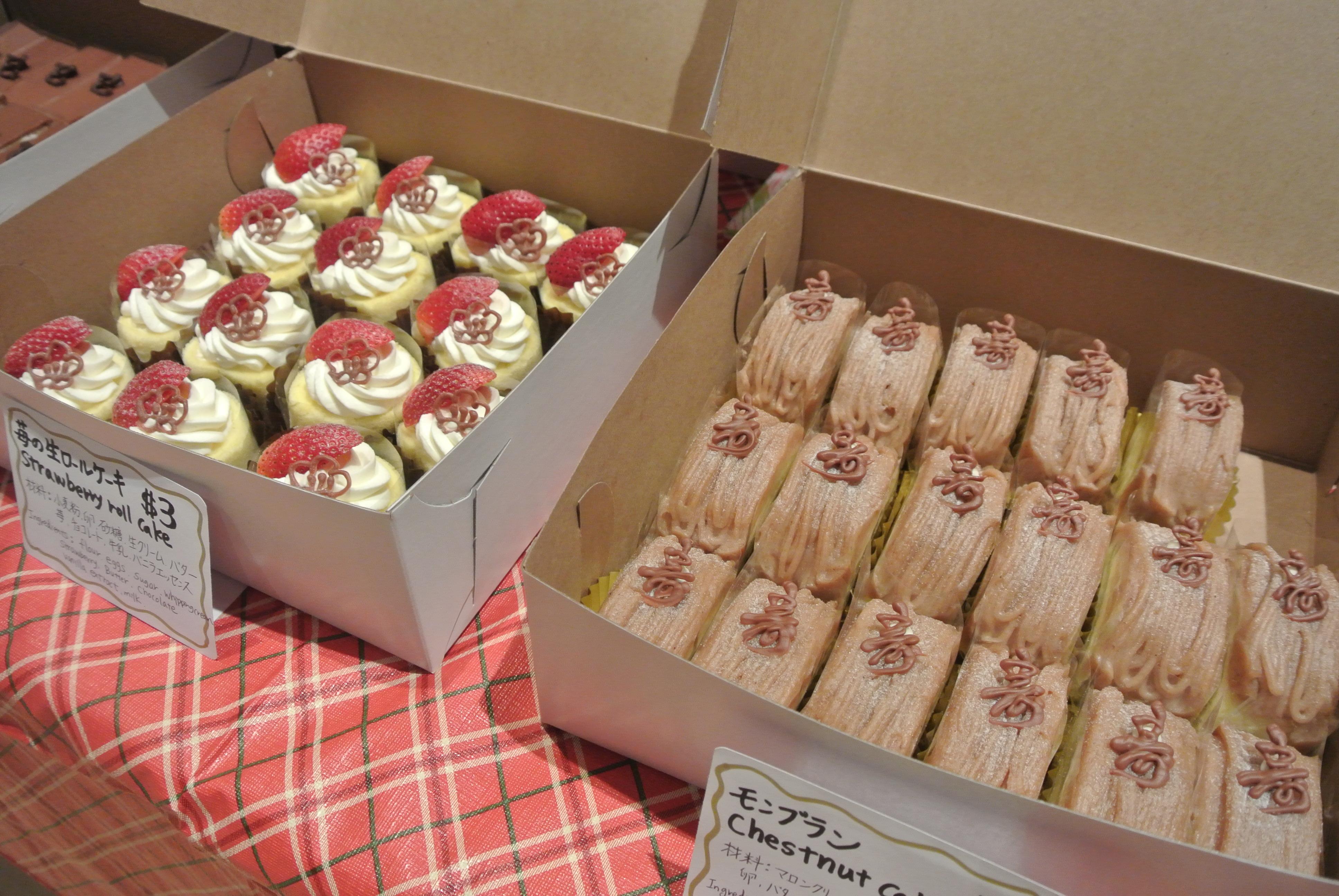 Strawberry Roll Cake Japanese Recipe: NaokoEats