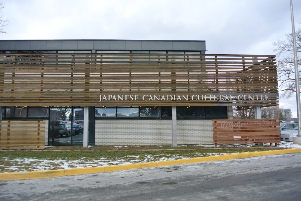 The Japanese Canadian Cultural Centre