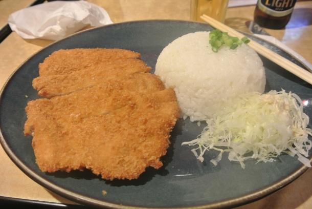Curry - Katsu