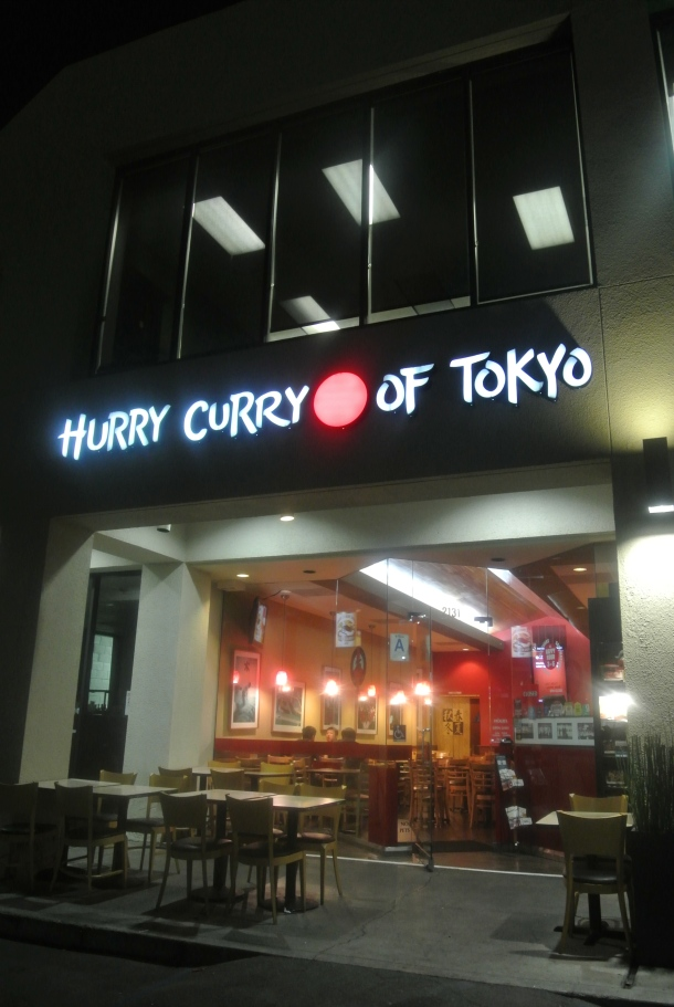 Curry - Hurry Curry