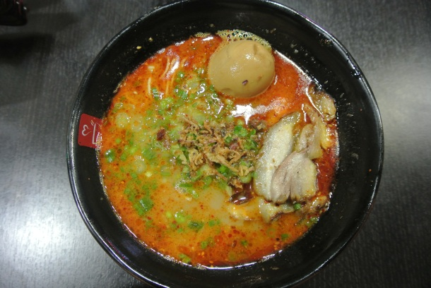 My order of Bold Ramen with pork chashu and a soft boiled egg.
