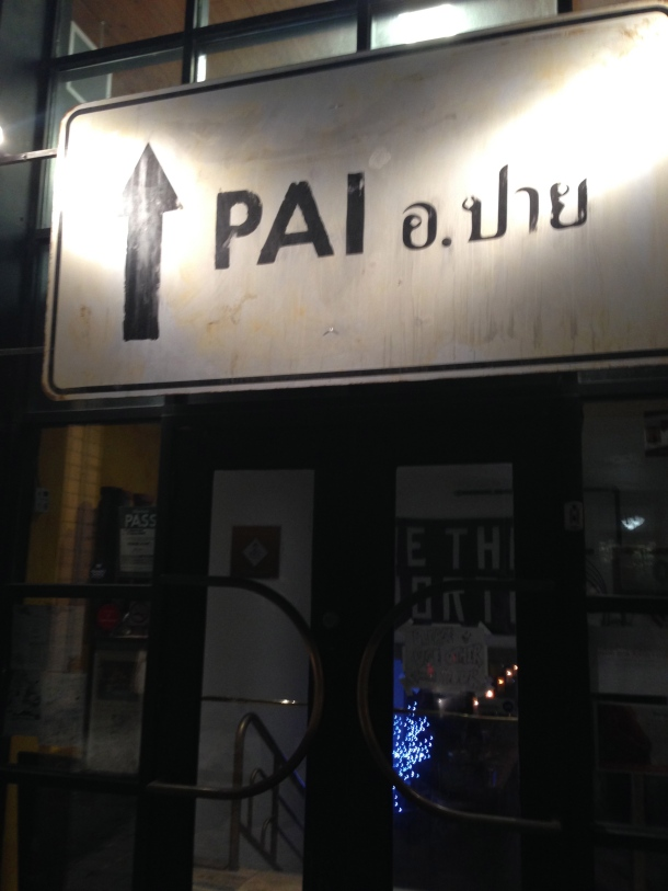 The entrance to Pai located on Duncan St. in Toronto.