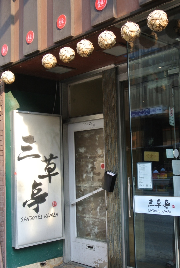 Sansotei Ramen located on Dundas St. W.